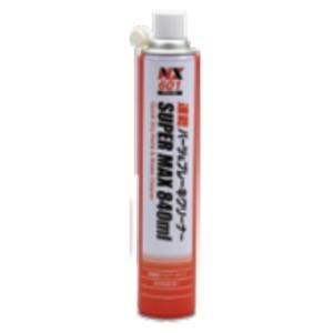 イチネンケミカルズ NX601(品番00601) 速乾パーツ&ブレーキクリーナー SUPER MAX 有機溶剤中毒予防規則非該当速乾性洗浄剤 840ml dendouki