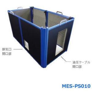 三乗工業 MES-PS010 パイプスプリッタータイプ ミノリ サイレンサー dendouki