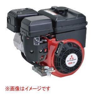 【メーカー特長】 機種:GB131 形式:空冷 4ストローク傾斜形横軸 OHVガソリンエンジン シリ...