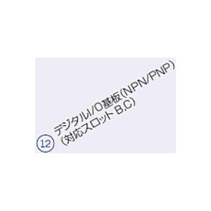 NACHI (ナチ) 不二越 CFD-OP125-B デジタルI/O基板 (オプション番号12) MZ04/MZ07兼用|dendouki