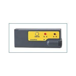 新コスモス電機 XA-370 ポケット型ガス警報器|dendouki