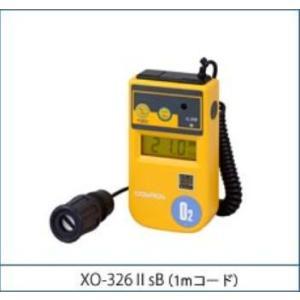 新コスモス電機 XO-326IIsBデジタル酸素濃度計|dendouki