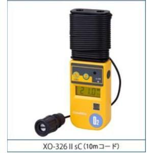 新コスモス電機 XO-326IIsCデジタル酸素濃度計|dendouki