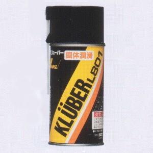 NOKクリューバー KLUBER L801 超高温・組み立て用ペースト 300ml|dendouki