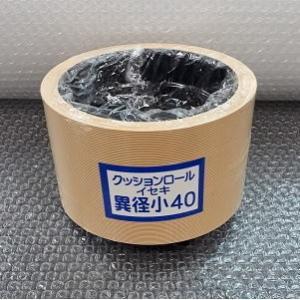 新興工業 籾摺クッションロール イセキ(異径)小40 1個|dendouki