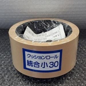 新興工業 籾摺クッションロール 統合小30 1個|dendouki