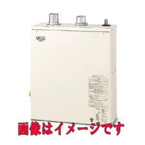 サンポット CUG-196MR O 石油温水暖房ボイラー|dendouki