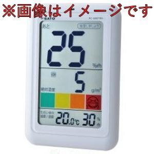 佐藤計量器製作所 PC-5500TRH(No.1051-00) 快適ナビプラス dendouki