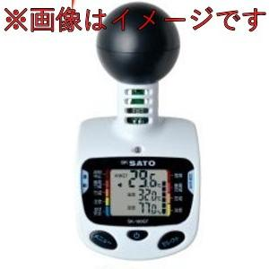 佐藤計量器製作所 SK-180GT(No.8313-00) 黒球型携帯熱中症計 dendouki