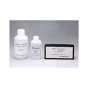 TOKO 東興化学研究所 SMR-500 3.3molKCl溶液500mL|dendouki
