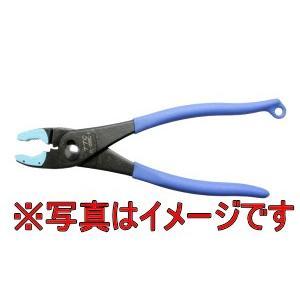ツノダ TSUNODA PL-200SC-S ぷらイヤー バネ付|dendouki