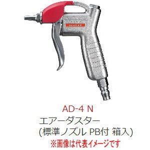 ベッセル No.AD-4 N 標準ノズル エアーダスター dendouki