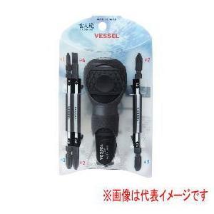 ベッセル No.220W-3 ボールグリップ...の関連商品10