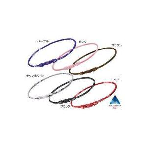【お取り寄せ商品】【Phiten】 ファイテン RAKUWAネックX50 カラー:【レッド】 サイズ65cm【YDKG-kj】|denergy