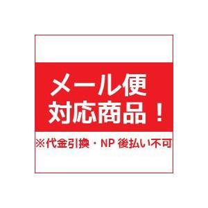 【お取り寄せ商品】【メール便対応】【Phiten】 ファイテン RAKUWAネックX50 カラー:【レッド】 サイズ65cm【YDKG-kj】|denergy