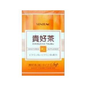 【貴好茶 粒】   ビタミンB2・ビタミンB6配合!!  便秘気味な方・水ぶくれの方にもおススメ!!...