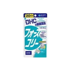 【DHC】 フォースコリー  80粒 20日分
