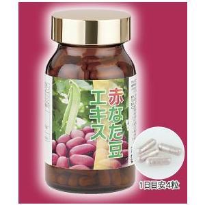 【送料無料!】【日正ケア&キュア】 赤なた豆エキス 120粒 【1ヶ月分】|denergy