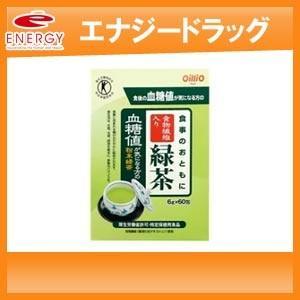 日清オイリオグリープ 日清 食事のおともに食物繊維入り緑茶  60包入り|denergy