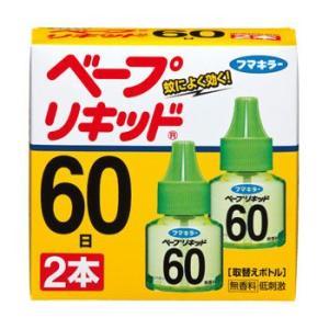 ベープリキッド 60日    無香料2本入りフマキラー  ※お取り寄せ商品