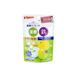 【ピジョン】かんでおいしい葉酸タブレット 青りんご・グレープフルーツ・ヨーグルト 60粒 妊活サプリ マタニティサプリ ママ活|denergy