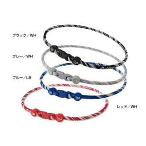 ファイテン RAKUWAネック X30 【ブルー/LB】45cm 新色・数量限定商品(RAKUWA/X3 (ゆうパケット配送対象)の商品画像|ナビ