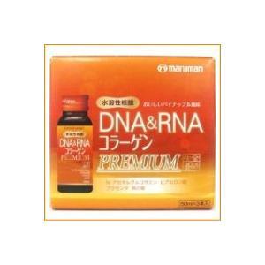 【マルマン】 水溶性核酸ドリンク 50ml×3本