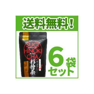 【送料無料】【中郷屋】 杉檜茶 ティーバッグ 5g×15包 ×6袋セット 【杉ヒノキ茶】