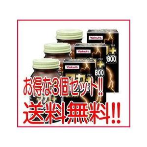 ヤクルト マカ プラス シトルリン800 180錠×3個セット!! (マカ+シトルリン)