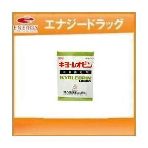 【第3類医薬品】キヨーレオピンw 60ml*2本入り  4968250276216