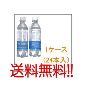 【送料無料!!】【--株式会社 オムコ東日本--】 ナノバブル水素水 500m×24本(1ケース) |denergy
