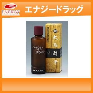 【大高酵素】 ヘーラールーノ 120ml (化粧水)|denergy