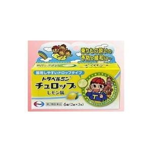 【第2類医薬品】【エーザイ】  トラベルミン チュロップ レモン味  6粒|denergy