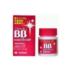 【第3類医薬品】【エーザイ】 チョコラBBローヤルT 168錠