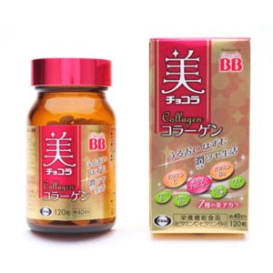美 チョコラ コラーゲン 120錠 【チョコラBB・エーザイ】