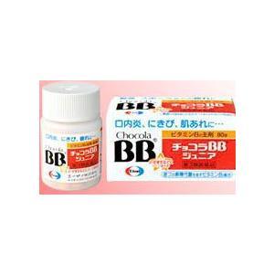 【第3類医薬品】【エーザイ】 チョコラBBジュニア 80錠  錠剤