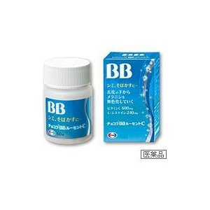 【第3類医薬品】チョコラBBルーセントC 180錠 錠剤
