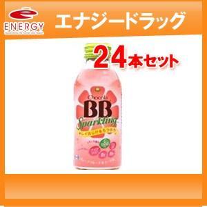 【エーザイ】チョコラBB スパークリング グレープフルーツ&ピーチ味 140ml×24本 【1ケース...