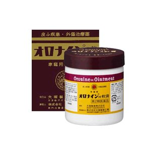 【第2類医薬品】オロナインH軟膏100g 【大塚製薬】