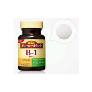 ネイチャーメイド B1 80粒|denergy