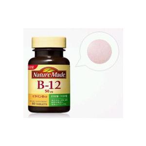ネイチャーメイド B12 80粒|denergy