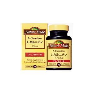 【大塚製薬】 ネイチャーメイドL-カルニチン【75粒】25日分|denergy