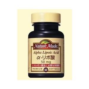 【大塚製薬】ネイチャーメイド  αーリポ酸 60粒|denergy