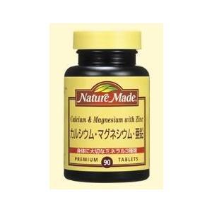 【大塚製薬】ネイチャーメイド  カルシウム・マグネシウム・亜鉛 90粒