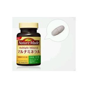 【大塚製薬】ネイチャーメイド マルチミネラル  50粒|denergy