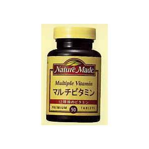 ネイチャーメイド マルチビタミン ファミリーサイズ 100粒|denergy