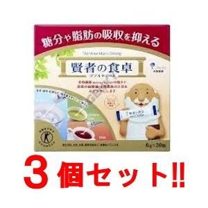 【3個セット!!】【大塚製薬】賢者の食卓 ダブルサポート 6g×30包×3個セット!!(1日3包 約...