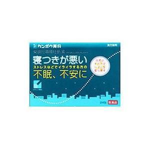 『第2類医薬品』 クラシエ 柴胡加竜骨牡蛎湯(サイコカリュウコツボレイトウ)  24包