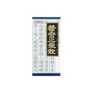 『第2類医薬品』 クラシエ カッ香正気散料エキス顆粒 45包 【青箱】【84】 かっこうしょうきさん  散剤