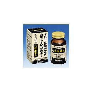 製品の特徴   ●「八味地黄丸」は,漢方の古典といわれる中国の医書「金匱要略」に収載された薬方です ...